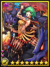 Miyu of Hell+