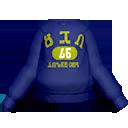 Navy College Sweat