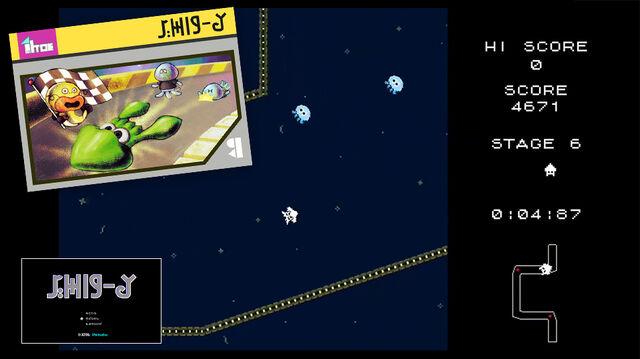 File:WiiU Splatoon 050715 screen Minigames 02 SquidRacer.jpg