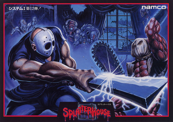 File:Japanese Arcade Flyer for Splatterhouse.png