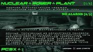 Splinter Cell 1 PS2 PCSX2 HD Walkthrough Прохождение – Миссия 7 Атомная электростанция