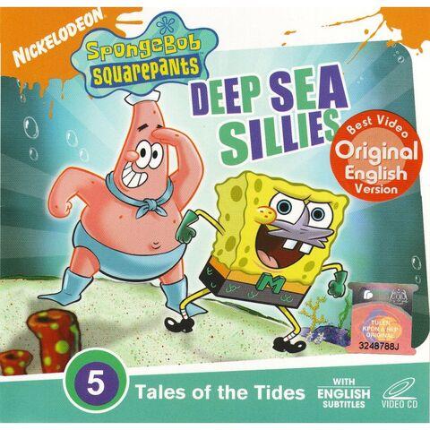 File:VCD - Deep Sea Sillies.jpg