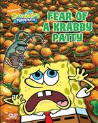 Fear of a Krabby Patty