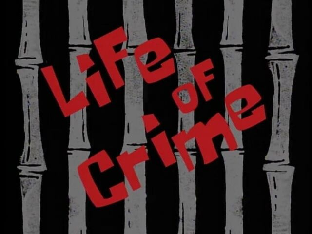 File:Life of Crime.jpg