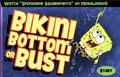 Thumbnail for version as of 07:40, November 25, 2015