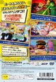 Creature-From-The-Krusty-Krab-Japan-PS2-back.jpg