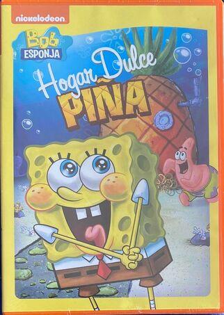 File:Hogan Dulce Pina re-release.jpg