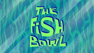 File:The Fishbowl.jpg