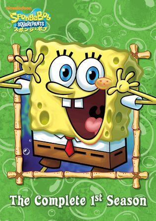 File:SpongeBob Season 1 Japanese DVD.jpeg