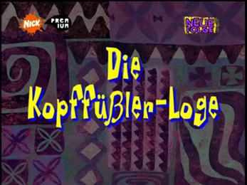 File:Loge.png