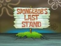 Last stand-1