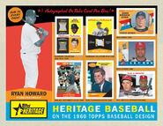 2009 Topps Her Sell 1