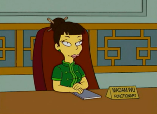 File:Madam Wu (First Appearance).PNG