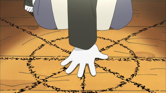 File:Orochimaru's Summoning Technique.png