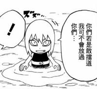 Hydrification manga