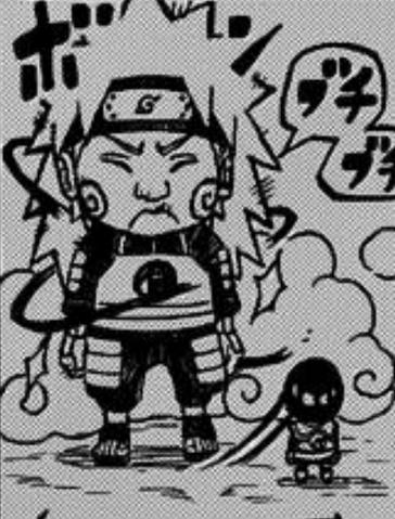 File:Baika no Jutsu.png