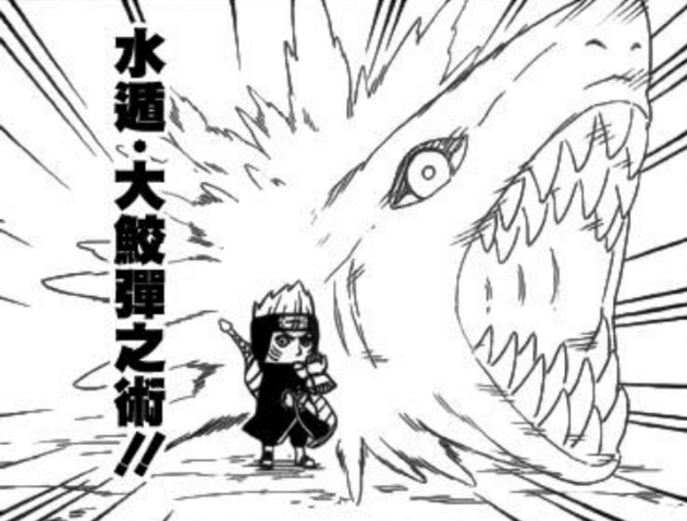 File:Great Water Shark Bomb.png