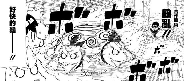 File:Turtle Power manga.jpg