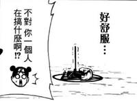 Hidans curse jutsu manga