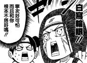 Byaku-sharingan