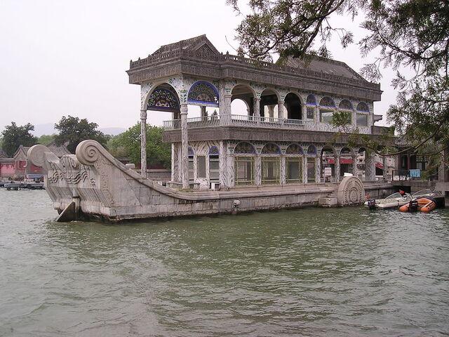 File:RealWorld Marble Boat.jpg