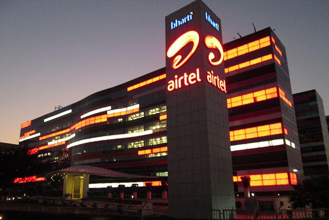 File:RealWorld Gurgaon Airtel Centre.jpg