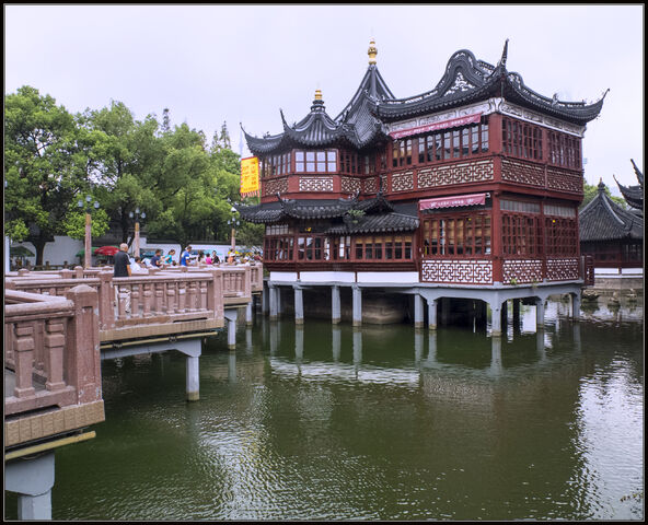 File:RealWorld Imperial Palace Tea House.jpg