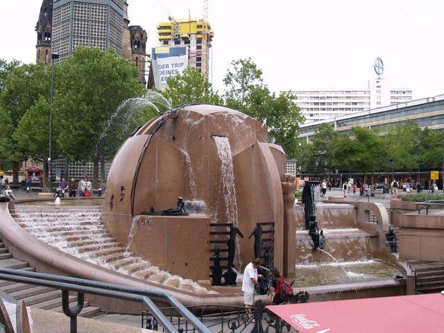 File:RealWorld World Fountain.jpg