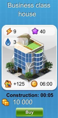 File:Business Class House.jpg
