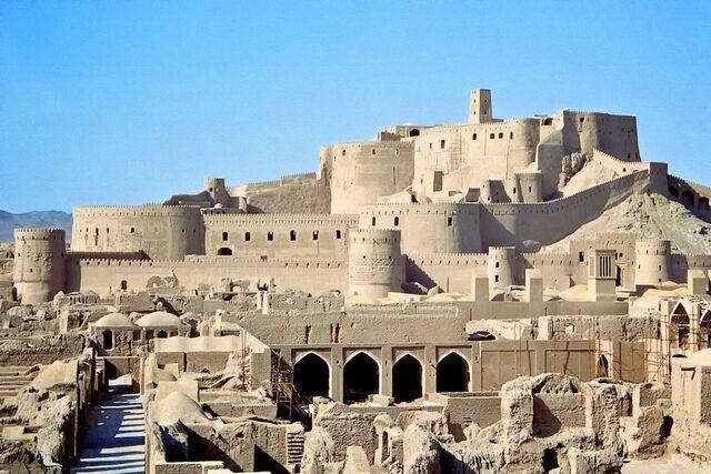 File:RealWorld Citadel of Arg-e Bam.jpg