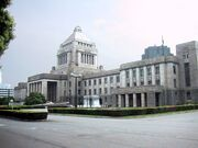 RealWorld National Diet Building