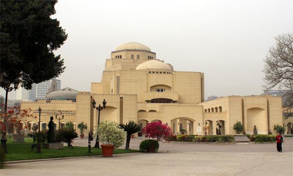 File:RealWorld Museum of Egyptian Civilization.jpg