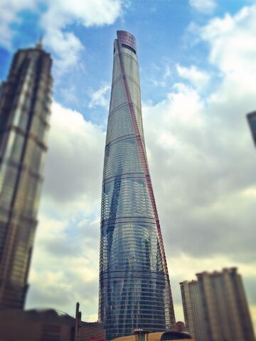 File:RealWorld Shanghai Tower.jpg
