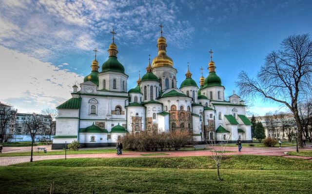 File:Saint Sophia's Cathedral.jpg