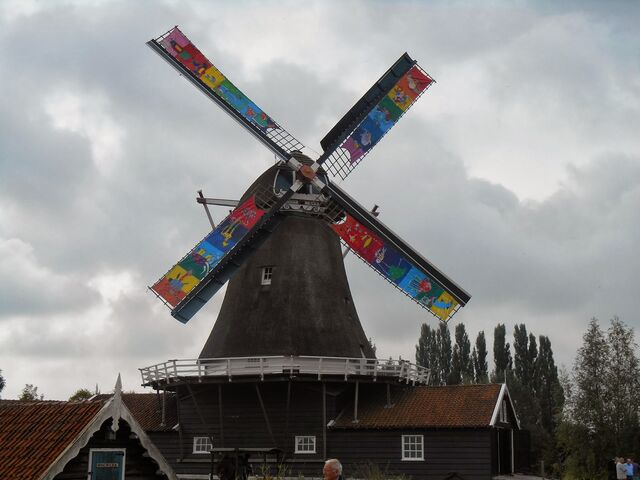 File:RealWorld Deventer Windmill.JPG