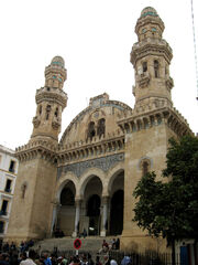 RealWorld Ketchaoua Mosque