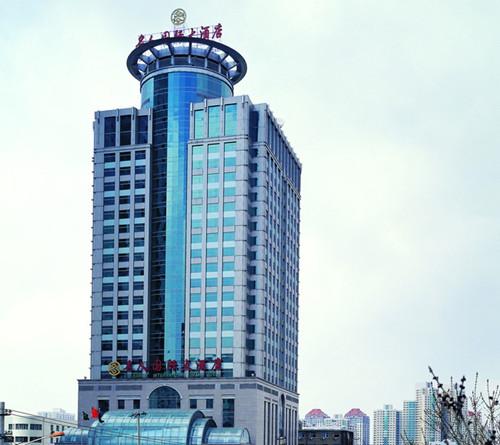 File:RealWorld Beijing Grand Hotel.jpg