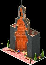 Lugano Chapel