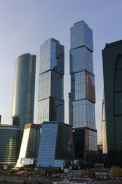 File:RealWorld Mirabella Tower.jpg