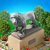 Quest Lion's Courage