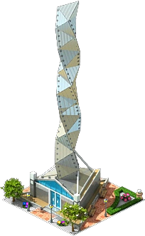 File:Art Tower Mito.png