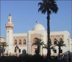 File:RealWorld Sfax City Hall.jpg