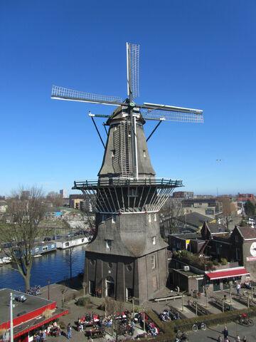 File:RealWorld De Gooyer Windmill.jpg