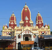 RealWorld Laxminarayan Temple