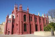 RealWorld Recoleta Cultural Center