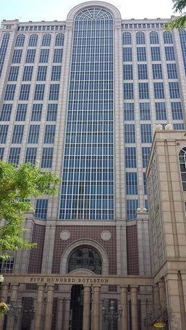 File:RealWorld 500 Boylston Street Building.jpg