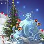 Quest Christmas Surprises