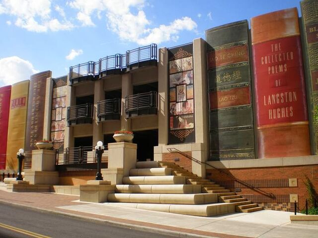 File:RealWorld Kansas City Library.jpg