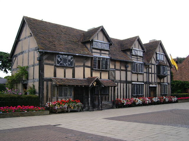 File:RealWorld Shakespeare Museum House.jpeg