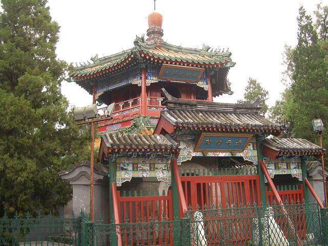 File:RealWorld Niujie Mosque.jpg